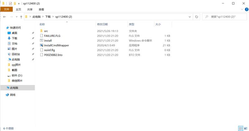 屏幕截图 2021-05-26 191710.png