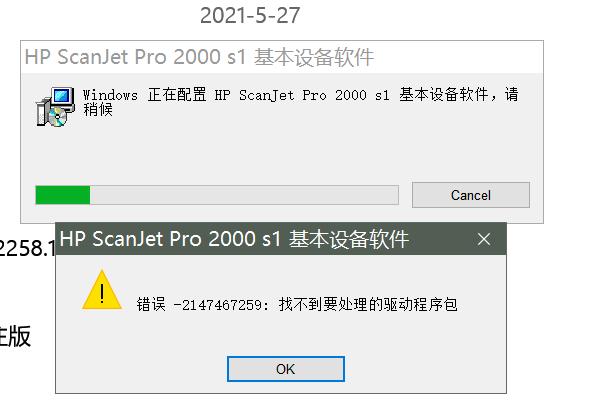 QQ图片20210527100437.png