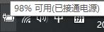 黄光耀_1-1622225750526.png