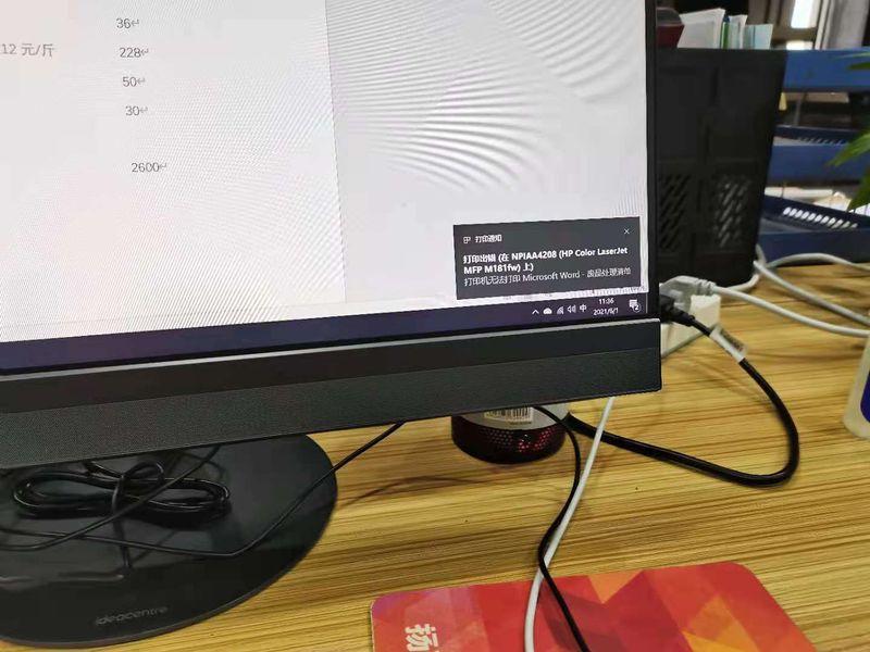 打印错误截图.jpg