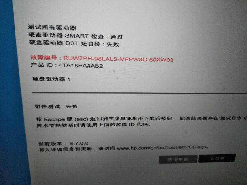 U}ZHF$ATXU7Z~9G}OE~TC%B.jpg
