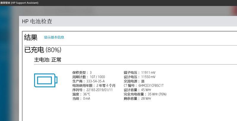 屏幕截图 2021-06-07 095120.jpg