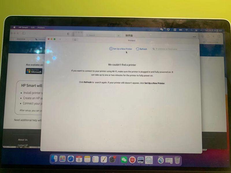HP SMART界面,重新寻找打印机就闪退