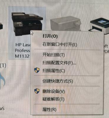 Q2WY$`HP684PD$%]CXJ54Q6(1).png