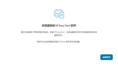 睿斌_0-1623223965242.png