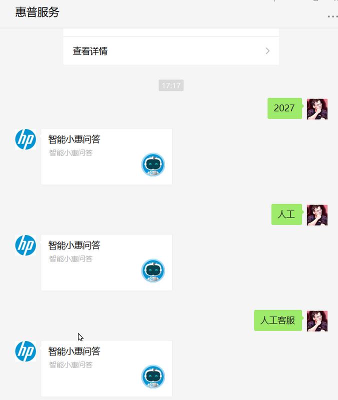 Lily_Screenshot_1623240303.png