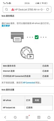Screenshot_20210609_232609.jpg