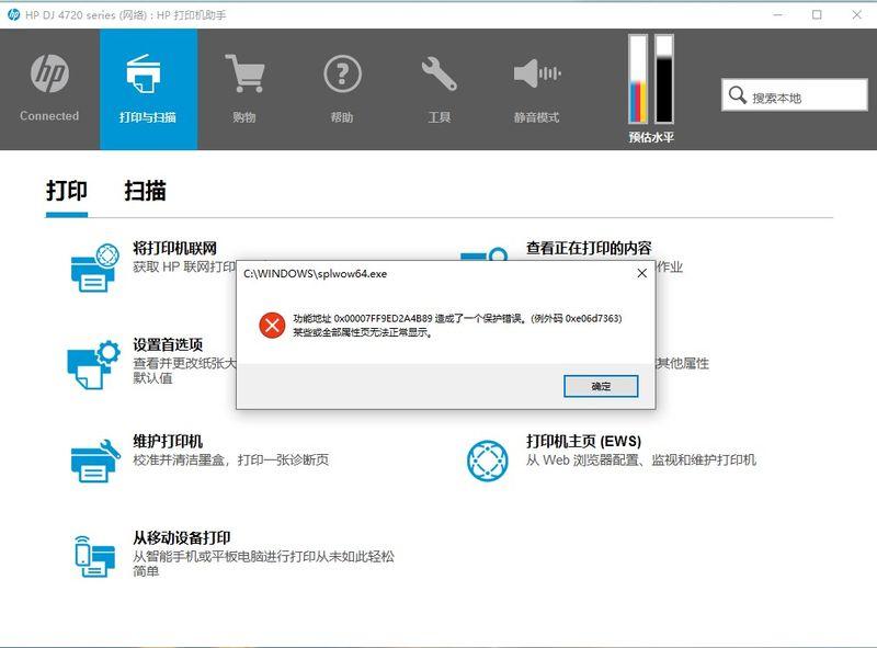 屏幕截图 2021-06-13 201238.jpg