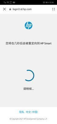 Screenshot_20210615_223634_com.android.browser.jpg
