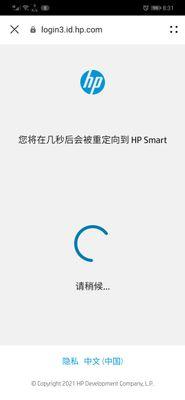 Screenshot_20210615_083142_com.android.browser.jpg