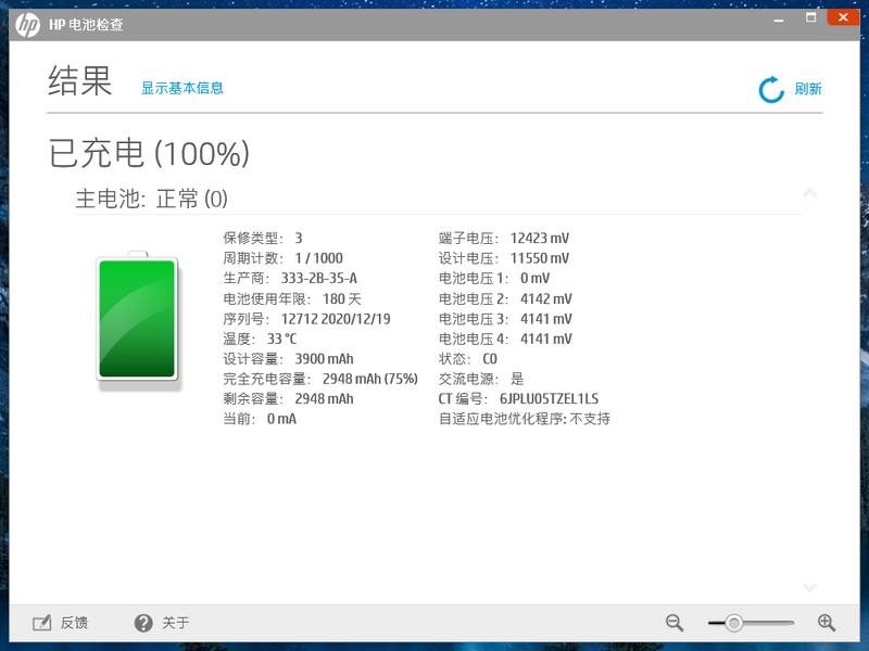 Lily_Screenshot_1623937013.png