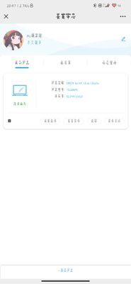 Screenshot_2021-06-18-20-47-47-658_com.tencent.mm.jpg