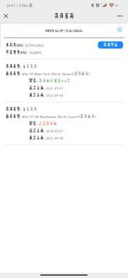 Screenshot_2021-06-18-20-47-44-743_com.tencent.mm.jpg