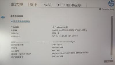 IMG_20210619_012812.jpg