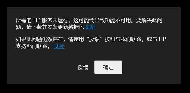 屏幕截图 2021-06-19 131533.jpg