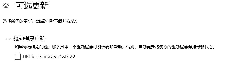 QQ截图20210619161030.png