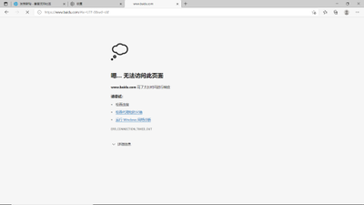 Desktop Screenshot 2021.06.21 - 12.53.34.18.png