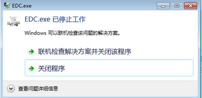 小吴冬_0-1624262150966.png
