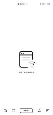 我就想用扫描啊_0-1624329987194.png