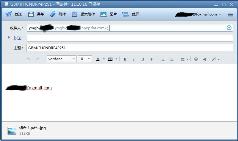 邮件打印.PNG
