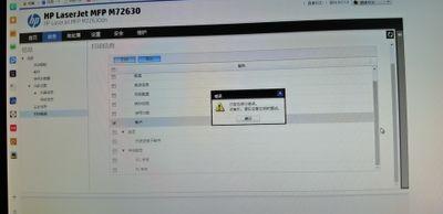 mmexport1624435455823.jpg
