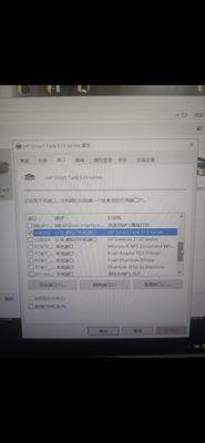 Screenshot_20210624-191444.jpg