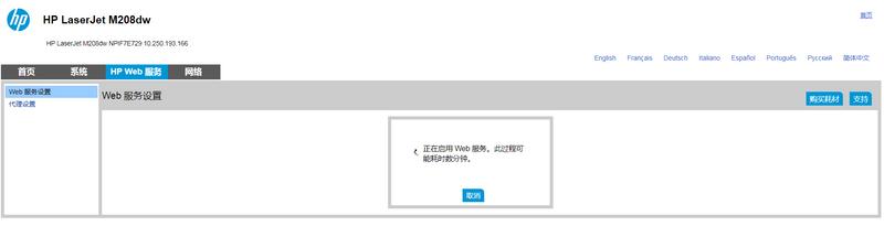 QQ浏览器截图20210626145851.png