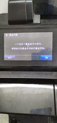 mmexport1624953560879.jpg