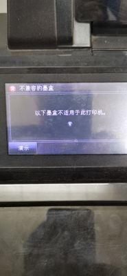 mmexport1624953559008.jpg