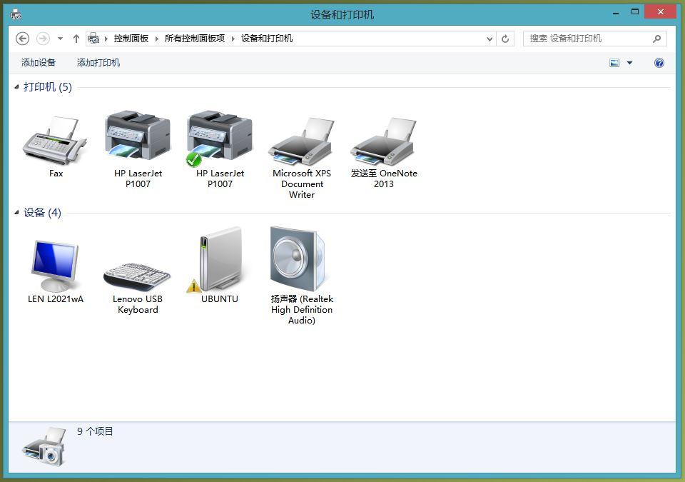 delete Printer.JPG