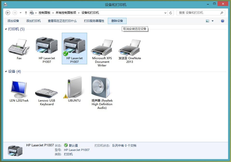 delete Printer2.JPG