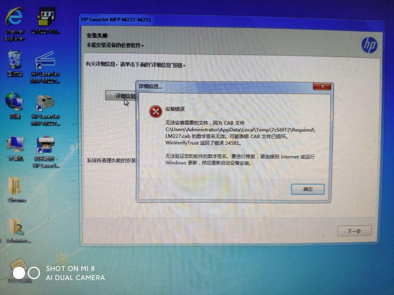 AE0713EB0ED3DC01F0E5F1AE10EB79D4.jpg