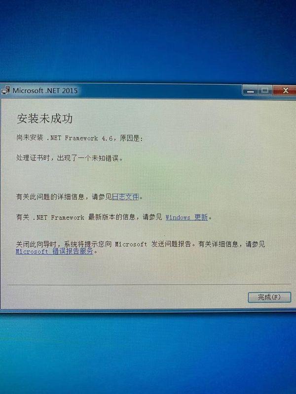 微信图片_20210703220522.jpg