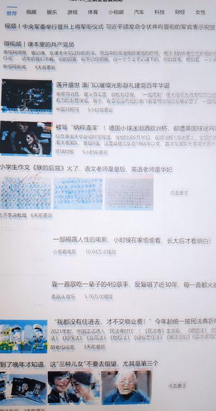 微信图片_20210705220919.jpg