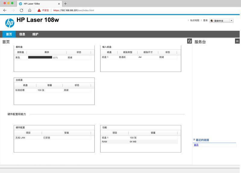 E997D00D007A8E75C1EF3C0BB7A67C69.jpg