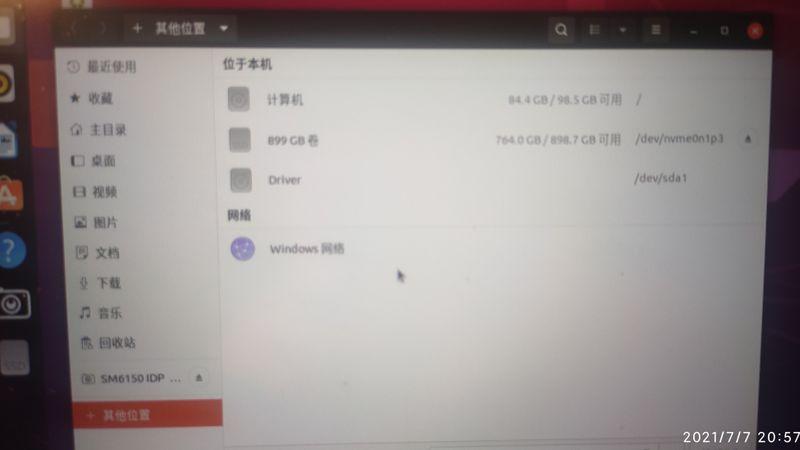 ubuntu内找到的两块硬盘以及一个分区