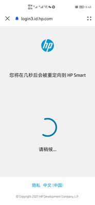 Screenshot_20210709_084858_com.huawei.browser.jpg