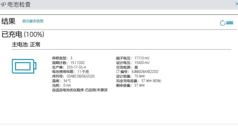 屏幕截图 2021-07-14 084207.jpg