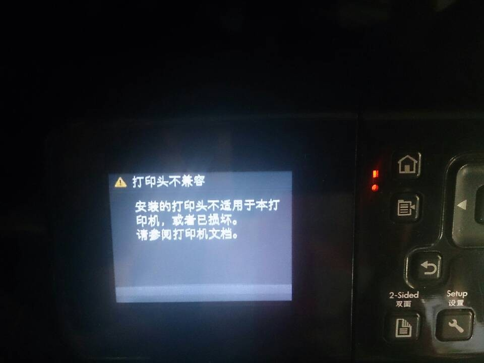 QQ图片20130528181217.jpg