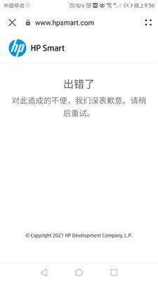 Screenshot_20210716-215604.jpg
