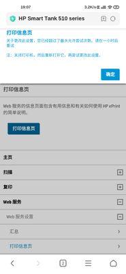 Screenshot_2021-07-18-19-07-29-117_com.android.browser.jpg