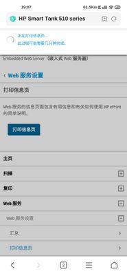 Screenshot_2021-07-18-19-07-04-533_com.android.browser.jpg