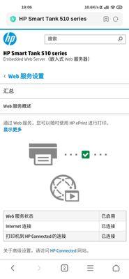 Screenshot_2021-07-18-19-06-58-529_com.android.browser.jpg