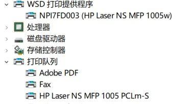 Snipaste_2021-07-23_09-27-59.jpg