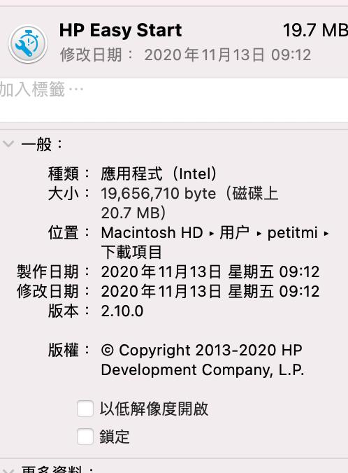 螢幕截圖 2021-07-24 11.06.56.png
