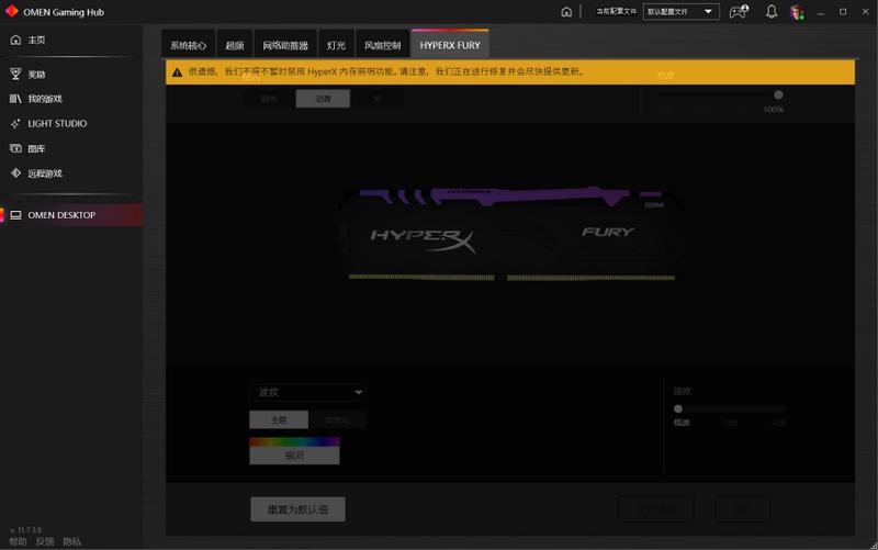 屏幕截图 2021-07-30 235008.png
