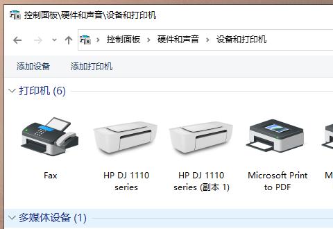 微信图片_20210801114501.png