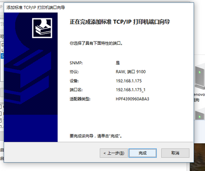 yu_0-1627977995841.png