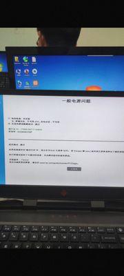 Screenshot_2021-08-04-07-59-59-021_com.miui.gallery.jpg