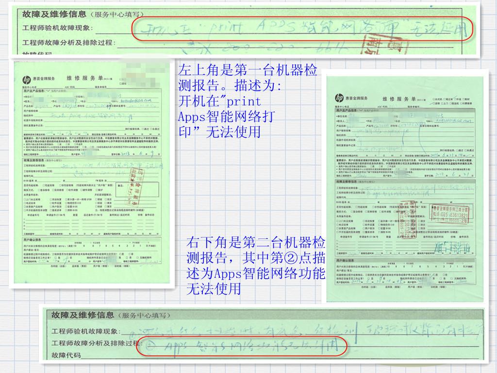 检测报告合并汇总.jpg